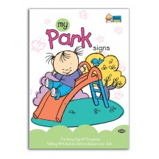 My Park Signs, DVD